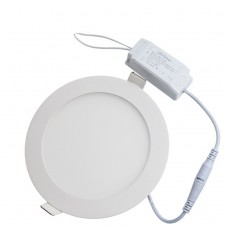 12W Round Recessed Ultra-slim Ceiling Light in Cool White