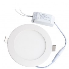 9W Round Recessed Ultra-slim Ceiling Light in Cool White